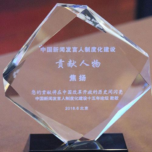 焦扬(原上海市新闻发言人)