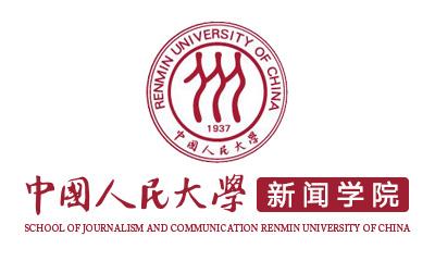 人民大学新闻学院