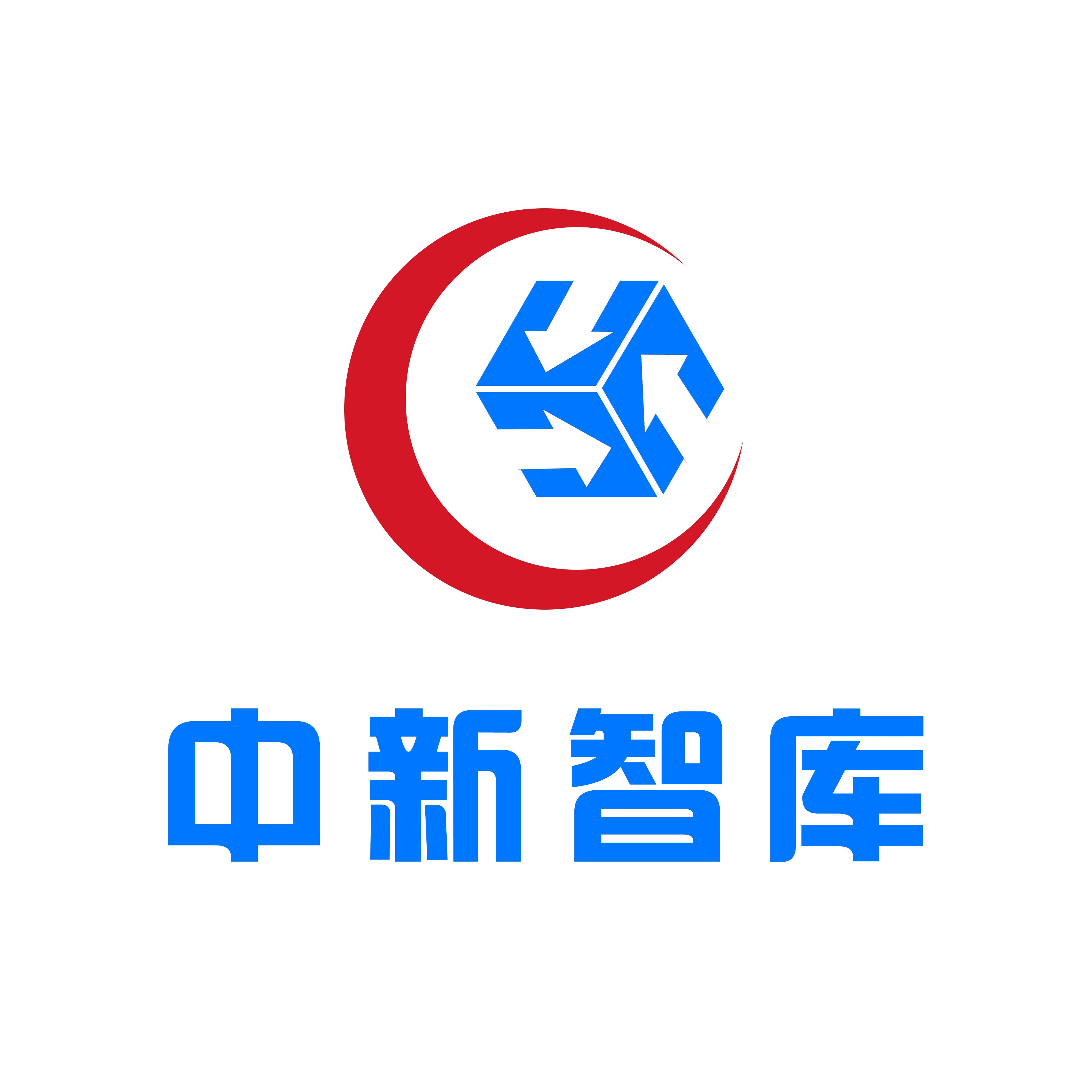 中国新闻智库