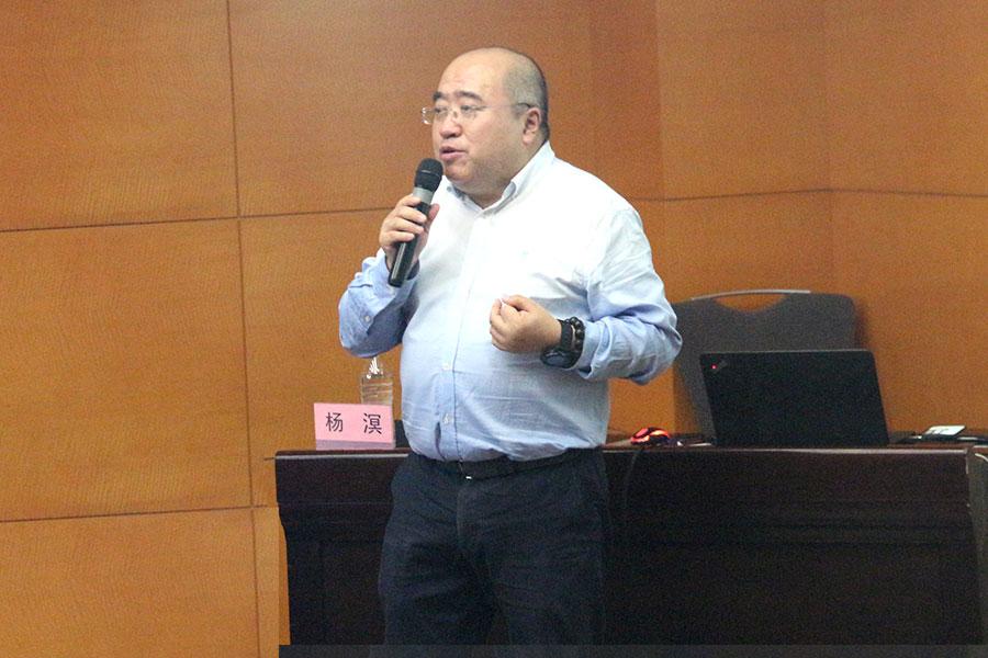 第27期期融媒体运营培训班在北京举办