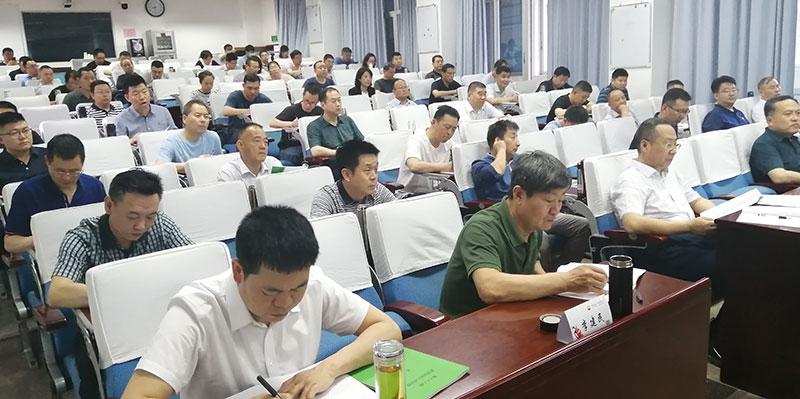第78期全国新闻发言人培训班在广州成功举办