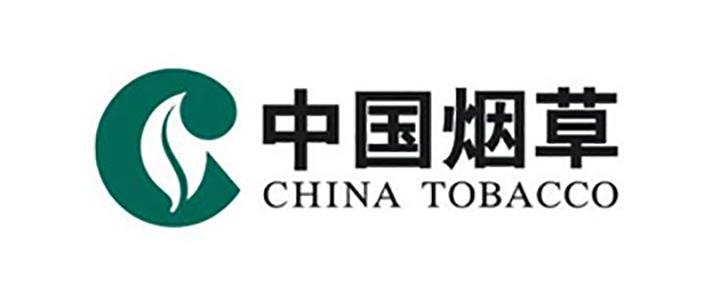 中国烟草集团