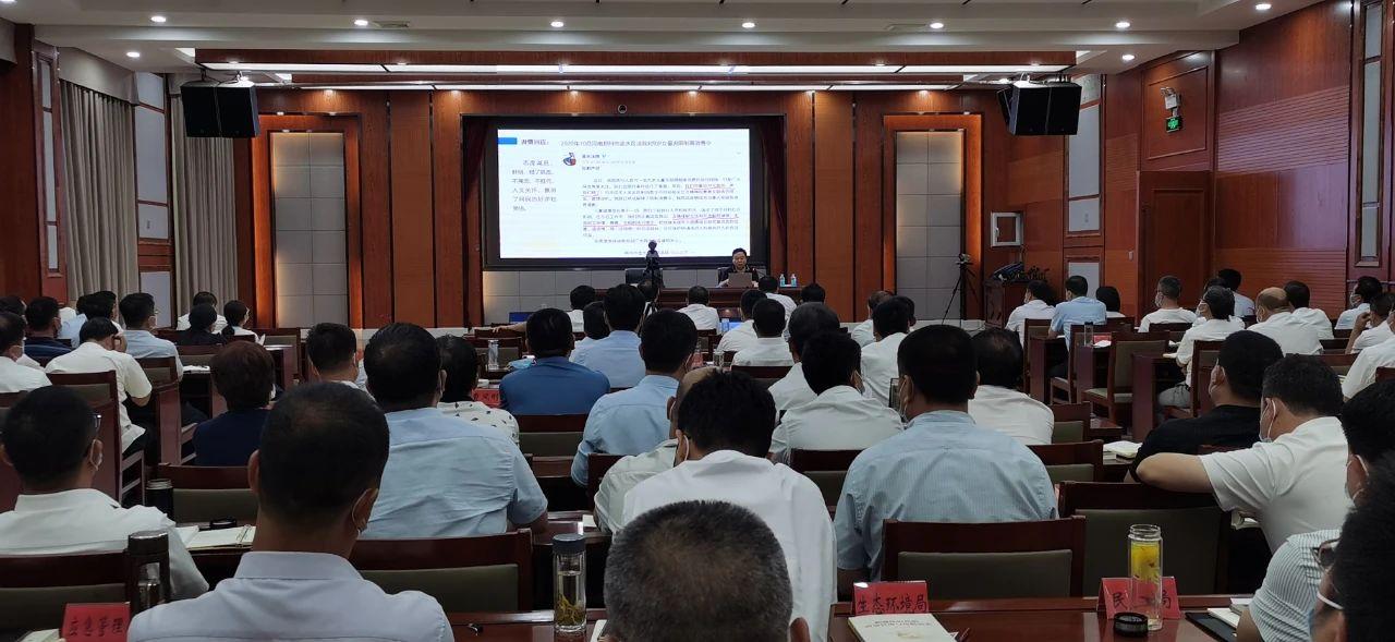 赞皇县举办全新舆论生态环境下的舆情引导与危机传播控制培训班