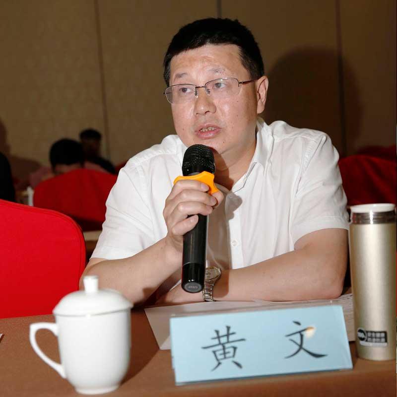 黄文在新闻发言人制度化建设十五周年论坛研讨会发言内容